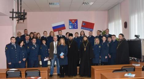 М.И.Хасьминский встретился с сотрудниками регионального УФСИН