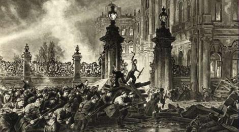 Вспоминая октябрьскую революцию
