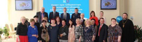 Видеосюжет ГТРК Магадан о юбилее Совета по правам человека